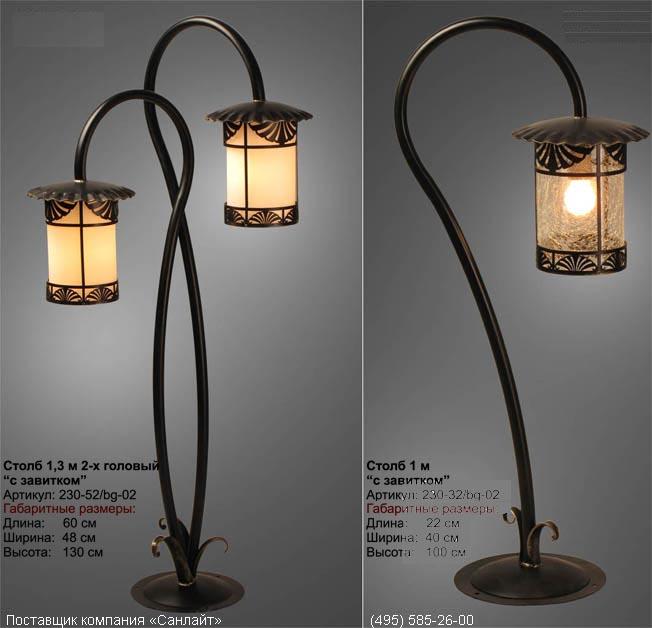 Уличный светильник настенный коллекция Persia, A1451AL-1BK, чёрный/прозрачный Arte Lamp (Арте Ламп) Купить уличные светильники,