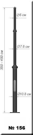высокая стальная опора освещения №156
