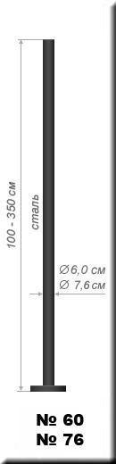 опора стальная №60