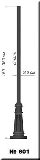 стальная опора с декором №601
